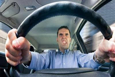Штраф за агрессивное вождение