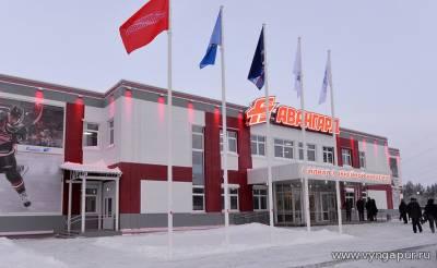 В Ноябрьском дворце спорта начались первые тренировки юных хоккеистов
