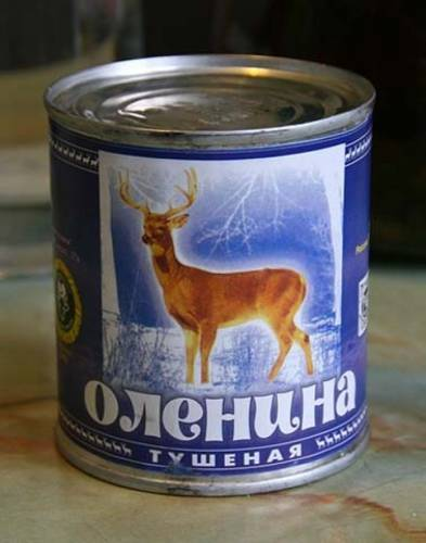 В Ямальском районе начинают заготовку оленины