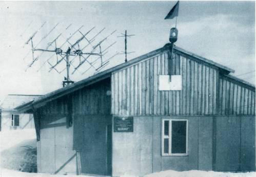 Административное здание ЦДНГ на Русском месторождении