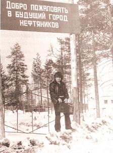 Велибеков М.-один из первых строителей посёлка