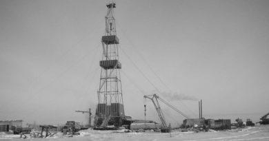 добыча нефти вынгапуровский