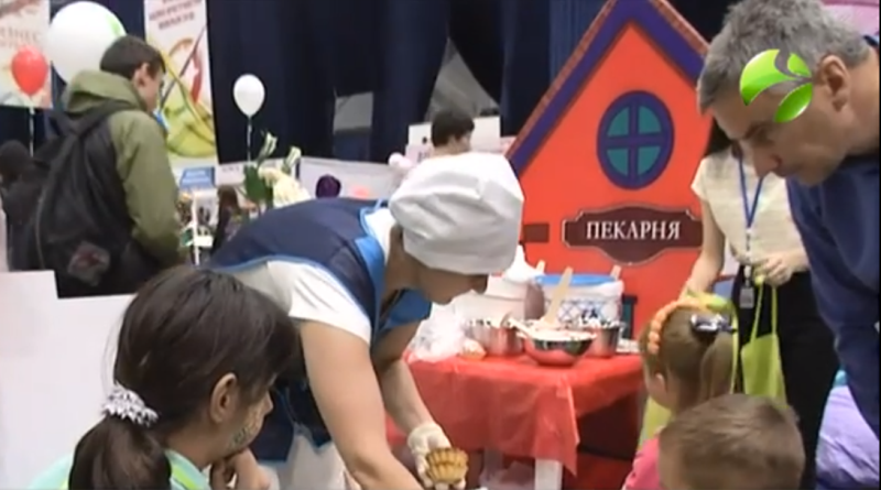 Ярмарка Предпринимателей Ноябрьска