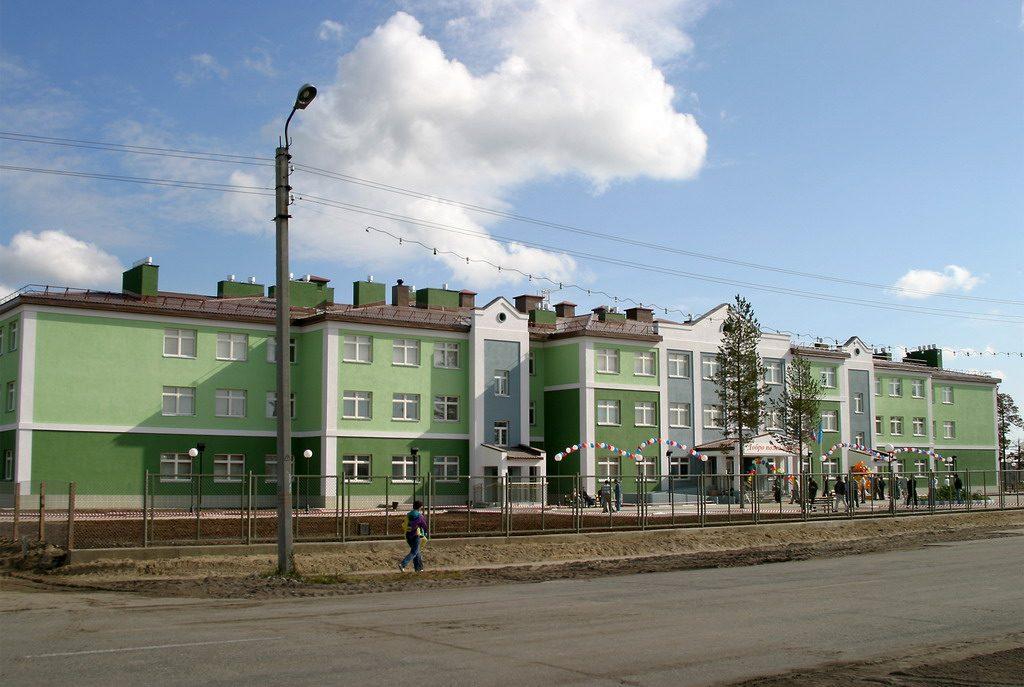 вынгапуровская школа