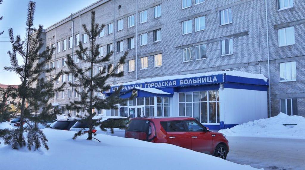 Электронная Регистратура ЦГБ г. Ноябрьска
