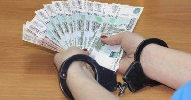 Конфискованные у коррупционеров средства будут направлять в Пенсионный фонд