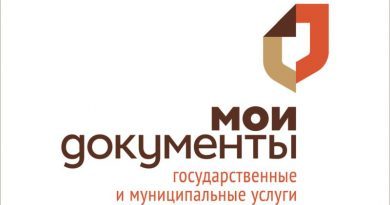 МФЦ Вынгапур