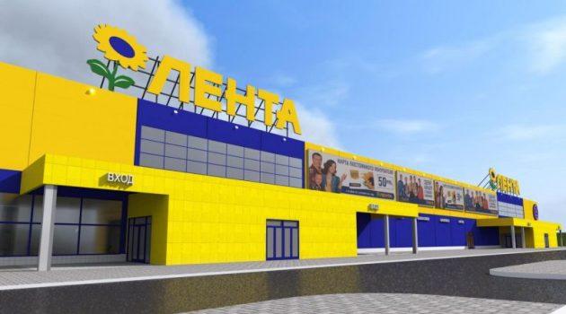 Лента в Ноябрьске откроется 18 декабря