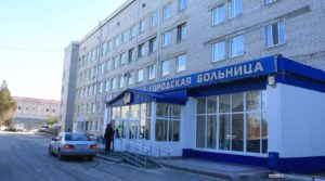 Центральная Городская больница г. Ноябрьск